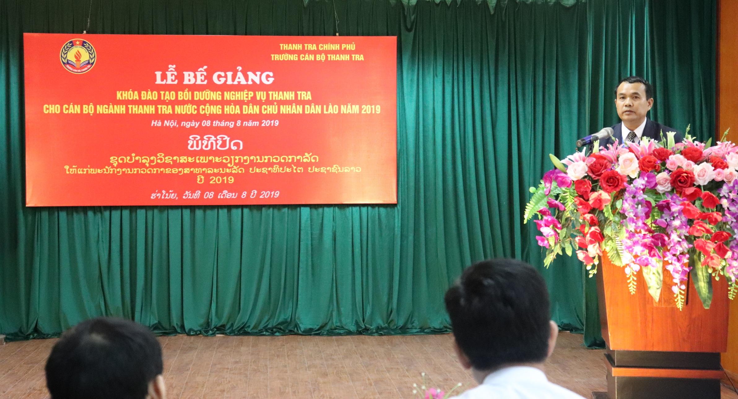 Đại diện HV Lào cảm ơn Nhà trường